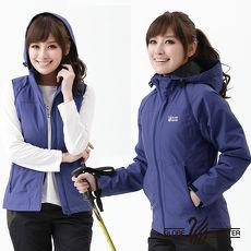 【遊遍天下】Globetex女款JIS90%羽絨背心外套兩穿防風防水機能羽絨外套A095藍紫