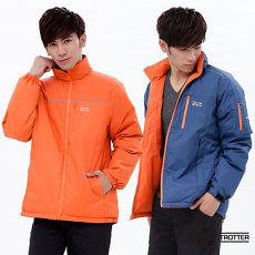 【遊遍天下】男款雙面穿GlobeTex防水JIS90%羽絨禦寒外套A087桔藍