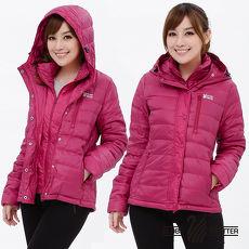 【遊遍天下】女款假二件式JIS90%羽絨防風防潑水極暖羽絨外套G0339玫紅