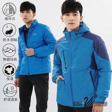 【遊遍天下】男款二件式防風透濕+無縫JIS90拒水羽絨外套(水藍)