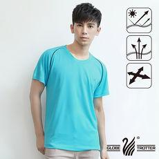【遊遍天下】台灣製中性款涼感圓領吸濕排汗機能衫S0707淡藍2L