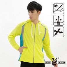 【遊遍天下】男版吸濕排汗透氣抗UV連帽外套GJ10011黃色