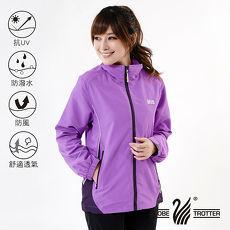 【遊遍天下】中性款抗UV防風防潑水外套GJ10012紫色