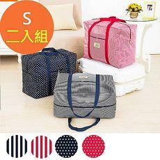 【韓版】超大容量防水牛津布拉桿手提收納袋(S)-2入組紅色+藍色點點