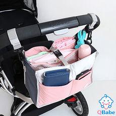 【QBabe】韓版可愛嬰兒推車收納掛袋