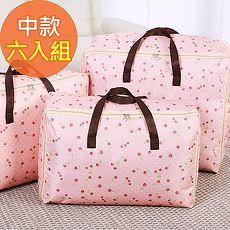 【佶之屋】420D輕量防潑水牛津布衣物、棉被收納袋-中號(六入組)藍色櫻桃*3+粉色櫻桃*