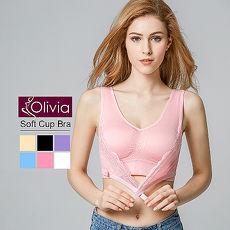 【Olivia】第三代無鋼圈前交叉蕾絲集中內衣-粉色