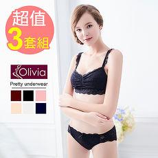 【Olivia】無鋼圈全蕾絲薄款抹胸內衣褲套組-三套入