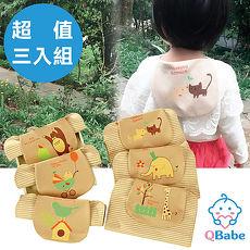 ~APP~QBabe柔軟彩棉 兒童吸汗背巾 32x24~三件組~雙11