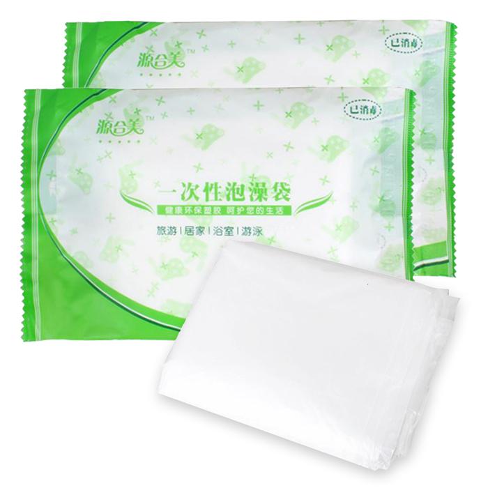 【韓版】加大款旅遊外出拋棄式浴缸泡澡袋(2入)-加購