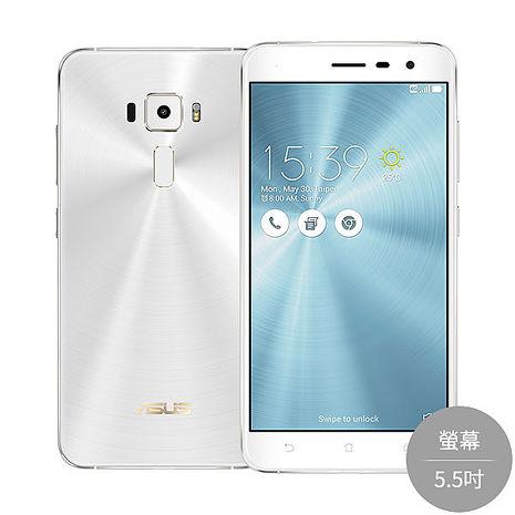 ASUS ZenFone 3(ZE552KL)64G-(白)(4G)