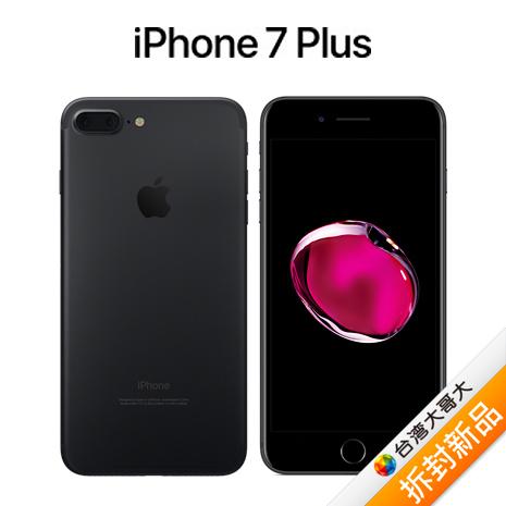 iPhone 7 Plus 128G(黑)【拆封新品】