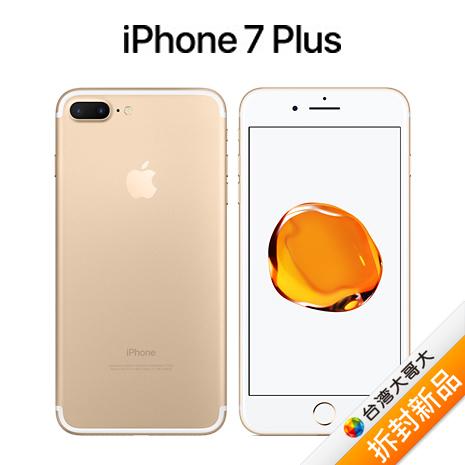 iPhone 7 Plus 128G(金)【拆封新品】