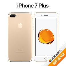 iPhone 7 Plus 128G(金)【拆封福利品A級】
