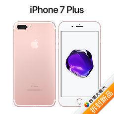 iPhone 7 Plus 128G(玫瑰金)【拆封新品】