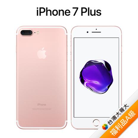 iPhone 7 Plus 128G(玫瑰金)【拆封福利品A級】