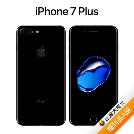 iPhone 7 Plus 128G(曜石黑)【拆封福利品A級】