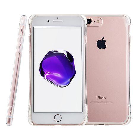 Simple Wear iPhone 7 Plus/8 Plus 全包覆透明保護套 (京普威爾)