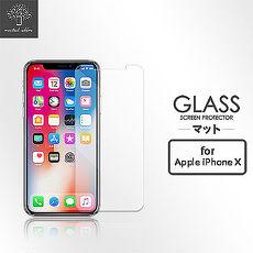 Metal-Slim iPhone Xs / X 共用 鋼化9H玻璃保護貼 (非滿版)