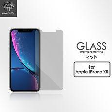 【Metal-Slim】iPhone XR 鋼化9H玻璃保護貼 (非滿版)