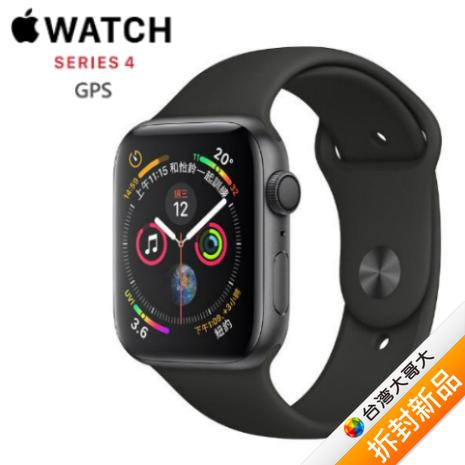Apple Watch Series 4 44mm GPS 版 太空灰鋁金屬錶殼配黑色運動錶帶 (MU6D2TA/A)【拆封新品】(福利品)