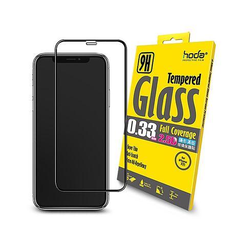 HODA iPhone XR 滿版玻璃保護貼 (iPhone 11可通用) 活動