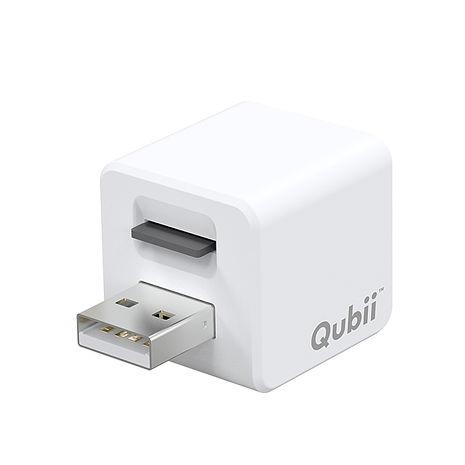 【Qubii】自動備份豆腐頭(不含記憶卡)-白色 (簡訊優惠)
