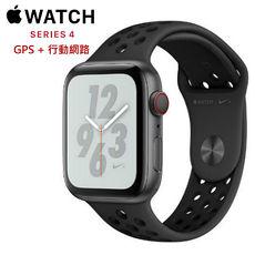 【Airpods超值組】Apple Watch Nike+ Series 4 40mm GPS+行動網路 LTE 版 太空灰配上煤黑色配黑色 Nike 運動錶帶+AirPods 無線藍牙耳機