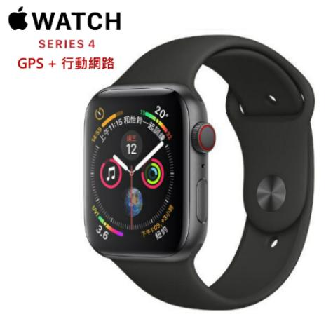 【直降】Apple Watch Series 4 44mm GPS+行動網路 LTE 版 太空灰鋁金屬錶殼配黑色運動錶帶 (MTVU2TA/A)