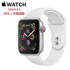 【直降】Apple Watch Series 4 44mm GPS+行動網路 LTE 版-銀色鋁金屬錶殼配白色運動錶帶(MTVR2TA/A)