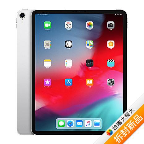 Apple iPad Pro 11吋 LTE (銀)64G【拆封新品】