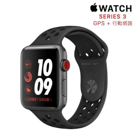【直降】Apple Watch Nike+ GPS+行動網路 LTE 版 42mm太空灰鋁金屬錶殼配上煤黑色黑色 Nike 運動錶帶