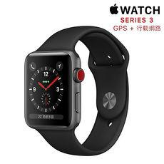 【直降】Apple Watch Series 3 GPS+行動網路 LTE 版 38mm 太空灰鋁金屬錶殼配黑色運動錶帶直