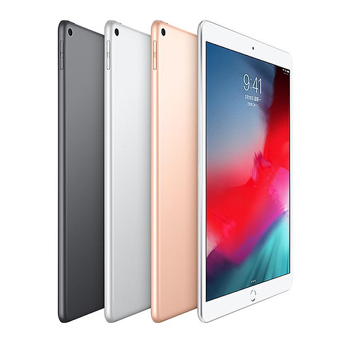 Apple iPad Air 3 10.5吋平板(2019) 256G(金)(WiFi)