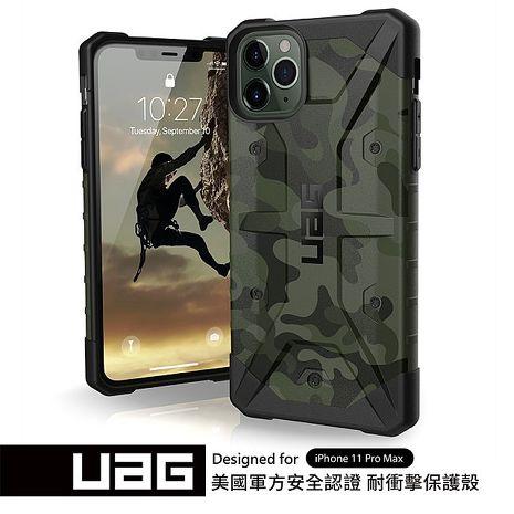 UAG iPhone 11 Pro Max 耐衝擊迷彩保護殼-綠 (活動)