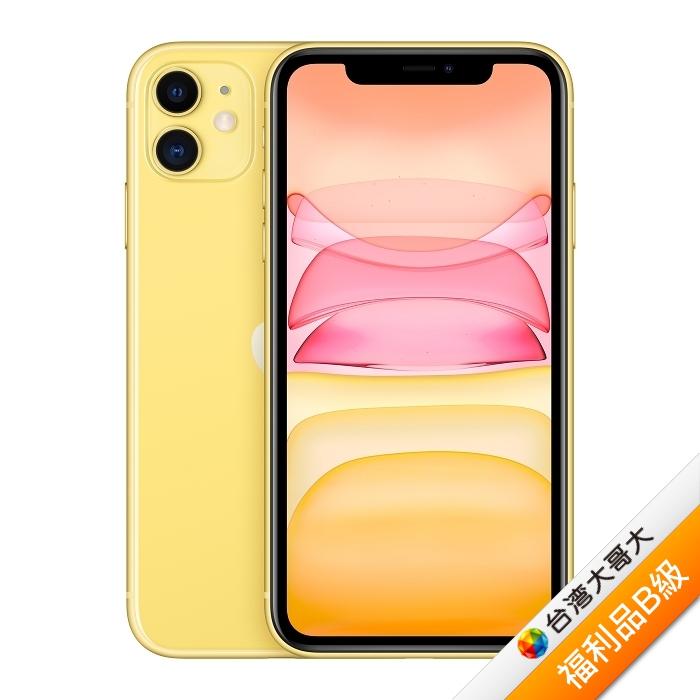Apple iPhone 11 128G (黃)【拆封福利品B級】(福利品)