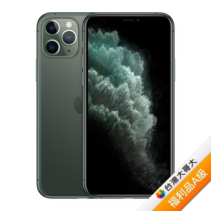 Apple iPhone 11 Pro 256G (綠)【拆封福利品A級】(福利品)