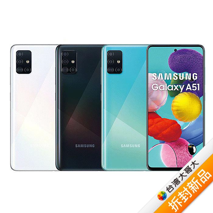 Samsung Galaxy A51 6G/128G 高畫質微距智慧機(藍)【拆封新品】(福利品)