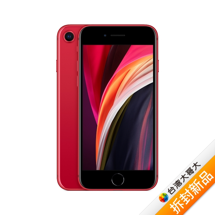Apple iPhone SE 64G (紅)【拆封新品】(福利品)