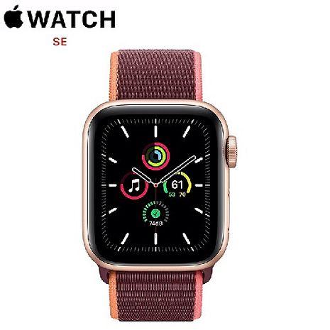 Apple Watch SE GPS+LTE版 40mm 金色鋁金屬錶殼配梅李色運動型錶環 (MYEJ2TA/A)