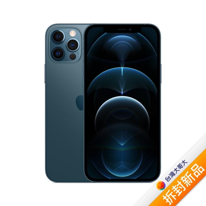 Apple iPhone 12 Pro 256G (藍) (5G)【拆封新品】