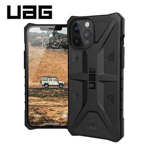 iPhone 12 Pro Max UAG耐衝擊保護殼-黑