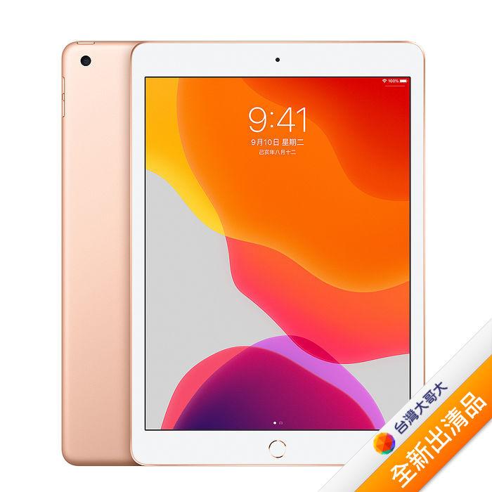 Apple iPad 10.2吋第七代WiFi(2019)平板32G(金)【全新出清品】(展示機)(福利品)