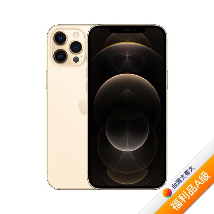 Apple iPhone 12 Pro Max 256G (金) (5G)【拆封福利品A級】