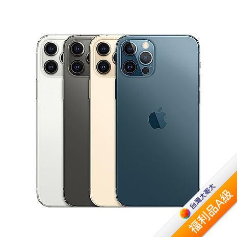 Apple iPhone 12 Pro 256G (銀) (5G)【拆封福利品A級】