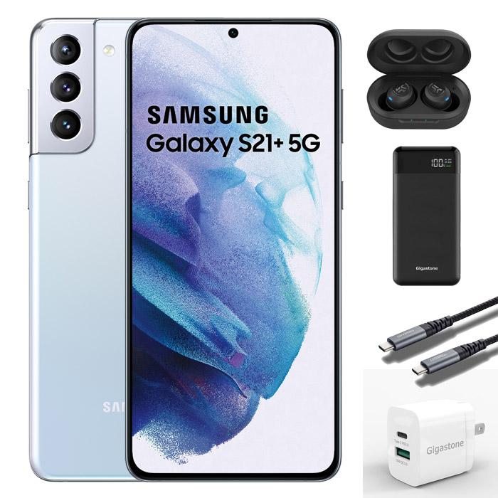 Samsung Galaxy S21+ 8G/128G(星魅銀)G9960(5G)6.7吋平面雙卡旗艦手機【送四大豪禮】