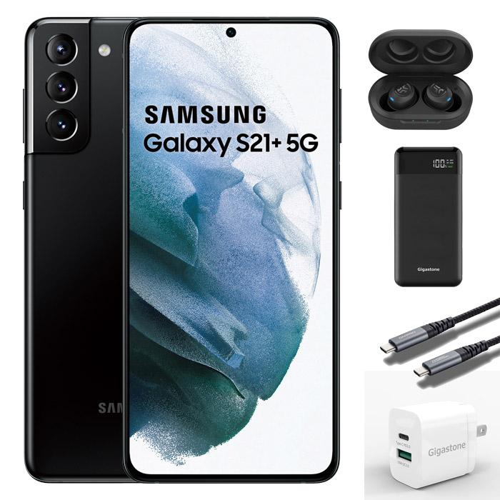 Samsung Galaxy S21+ 8G/256G(星魅黑)G9960(5G)6.7吋平面雙卡旗艦手機【送四大豪禮】