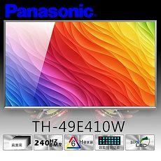 Panasonic國際 49吋FHD IPS LED液晶顯示器+視訊盒(TH-49E410W)*送尚朋堂14吋立扇