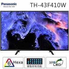 Panasonic國際 43吋FHD IPS LED液晶顯示器+視訊盒(TH-43F410W)*送防水藍芽喇叭+行動電源