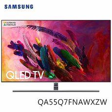 三星 55吋 4K QLED量子聯網液晶電視(QA55Q7FNAWXZW)送基本安裝+奇美空氣清淨機+三洋14吋DC變頻遙控電扇